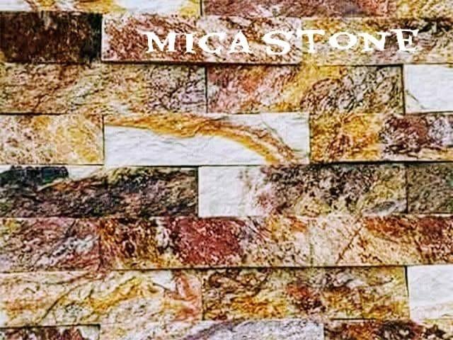 حجر مايكا